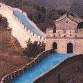 Miniatura de Los Chinos Aprovechan Su Muralla